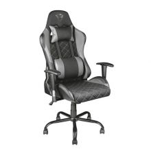 Gaming chairs Trust GXT707 Resto 22525 Grey| armenius.com.cy