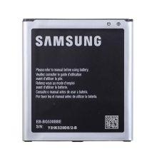 Battery for Smartphone Samsung Galaxy J5/ 2015 Li-ion EB-BG530CBE armenius.com.cy