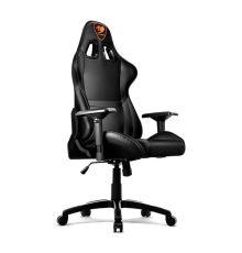 Gaming chairs Cougar ARMOR Black|armenius.com.cy