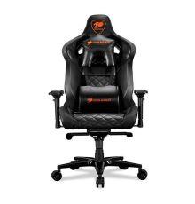 Gaming chairs Cougar Armor Titan Black|armenius.com.cy