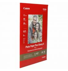Canon Photo Paper Plus Glossy II|armenius.com.cy