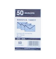Weding Envelopes 70 x 110 mm|armenius.com.cy