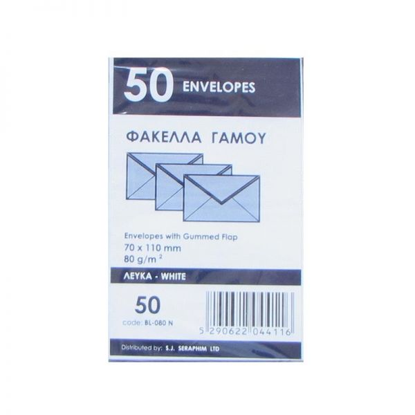 Weding Envelopes 70 x 110 mm| Armenius Store