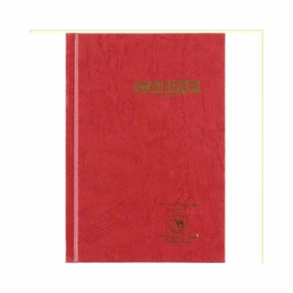 Camel Stitvhed notebooks A6 | armenius.com.cy