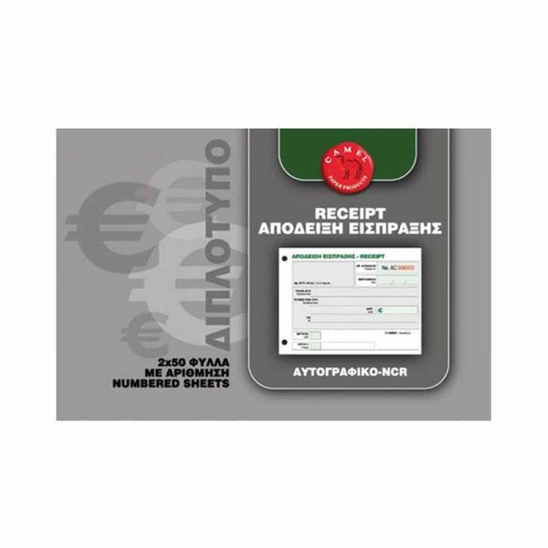 Invoice Camel Ncr payment vocher pads|armenius.com.cy