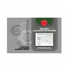 Invoice Camel Ncr receipts pads|armenius.com.cy