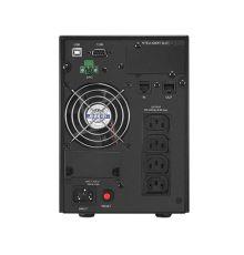 CyberPower UPS Online 1500VA, 1350W OLS1500E | armenius.com.cy