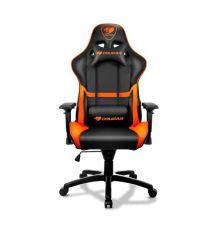 Gaming Chair Cougar Armor | armenius.com.cy