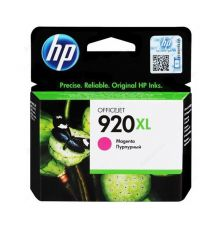 HP 920XL Magenta Officejet Ink Cartridge|armenius.com.cy