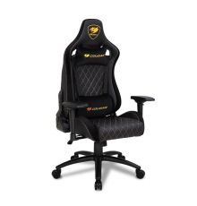 Gaming chairs Cougar ARMOR S Royal|armenius.com.cy